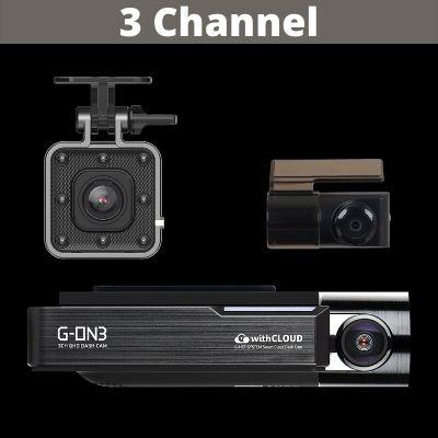 shop 3 channel dash cams