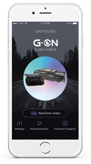 gon app