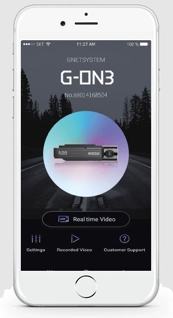 gon 3 app
